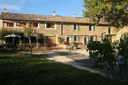 Appartement dans Mas Provençal - Goudargues - Квартира