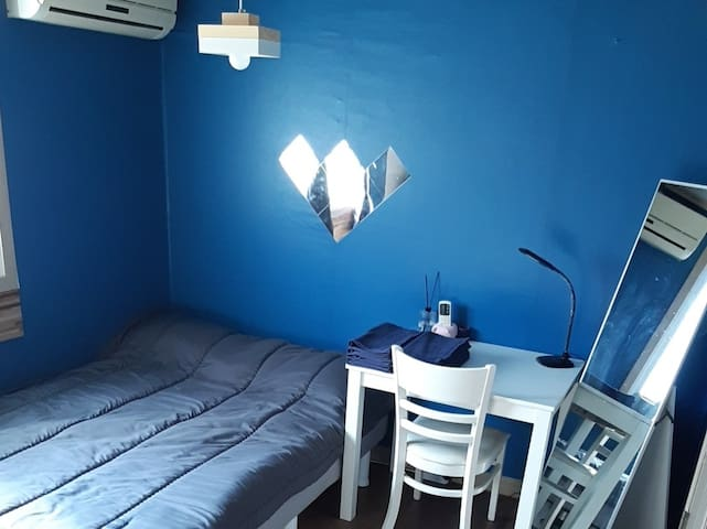 Blue cozy private room/8 minut from Sookmyoung sta