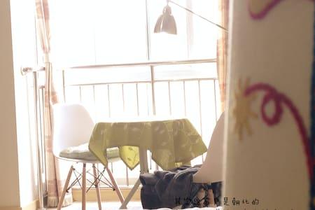 合肥二胖,位于大学城两个勤劳勇敢正直善良胖子经营的暖暖的短租公寓 - Hefei - Wohnung