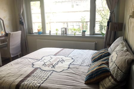 Cozy Apartment near Rotterdam - Schiedam - Talo