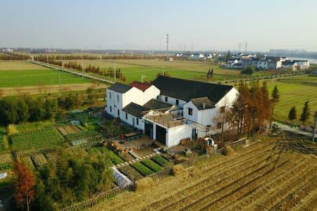 禾墨泖田/一座长在田野中间的房子/上海松江/亲子包栋/乡村创客 - Shanghai - Bed & Breakfast