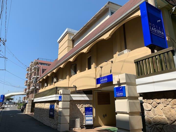 ダブルルーム1 無料レンタル自転車で湘南が楽しめるリゾートホテル アメニティ完備・無料カフェ