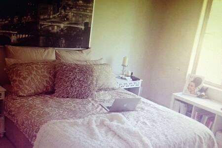 仙居府邸 - shaoxing - Appartement