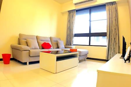 設計溫馨的家 2房間 / 近火車站/客運總站/百貨商圈/夜市 - Taoyuan District - Apartment