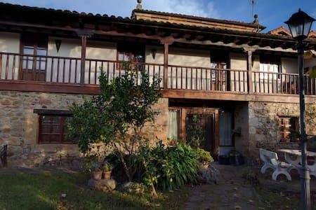LA CASONA DEL ABAD - Santa María de Cayón - Rumah