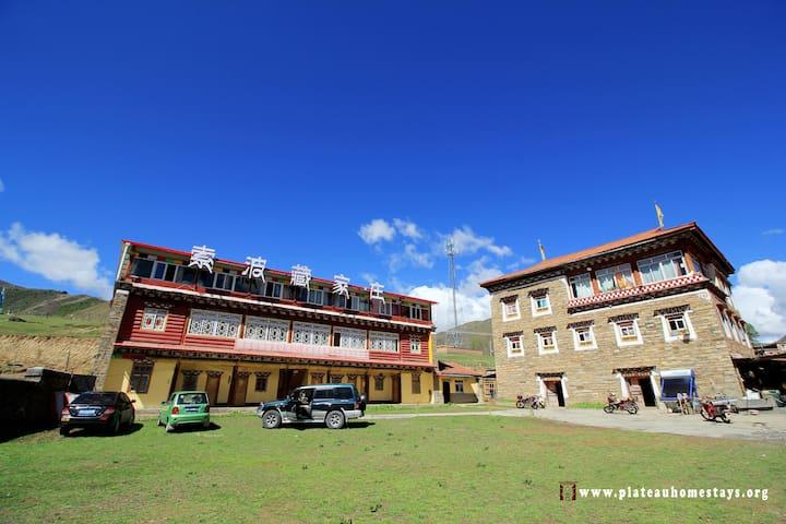 来索波,过一天本土藏民的生活 - Ganzi Zangzuzizhizhou - Apartment