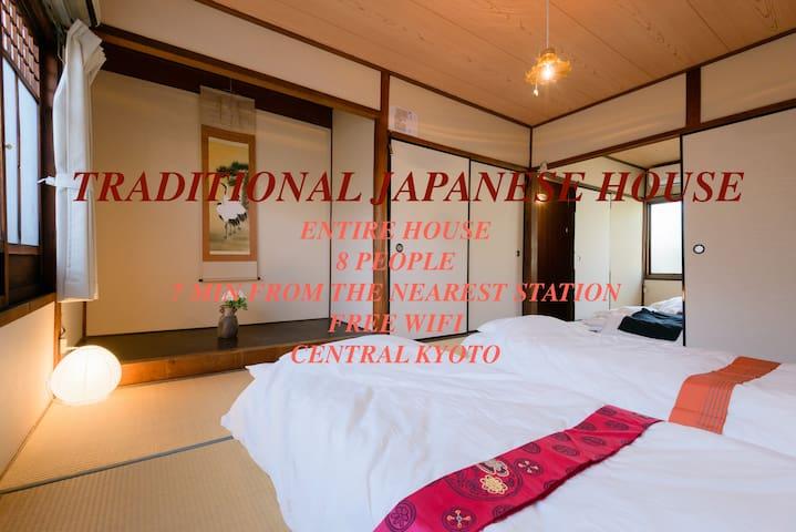 1-2 ★Free WiFi Traditional House★ 永巧舎