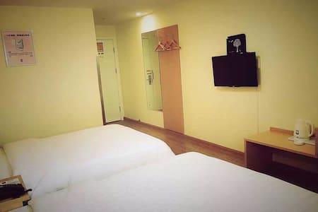 简单舒适酒店房源,想给同样热爱旅行的人提供方便 - Suzhou