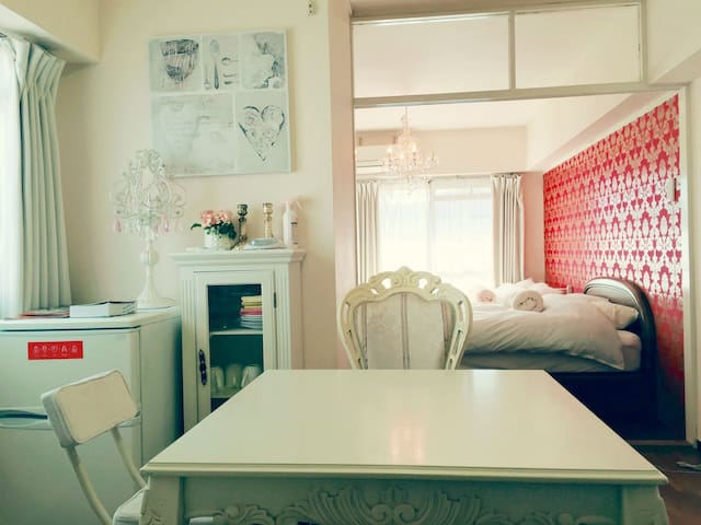 【Wifi】5 Min JR GIFU/20 Min NAGOYA - Gifu - Apartment