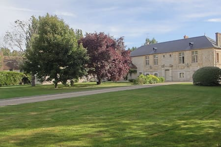 A charming 16th manor near Giverny - Fontaine-sous-Jouy