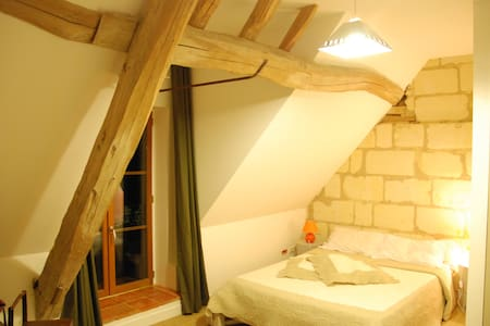 Chambre cosy avec petit déjeuner - Brion - Rumah