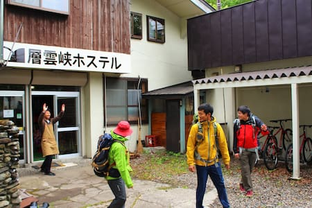 Sounkyo Hostel