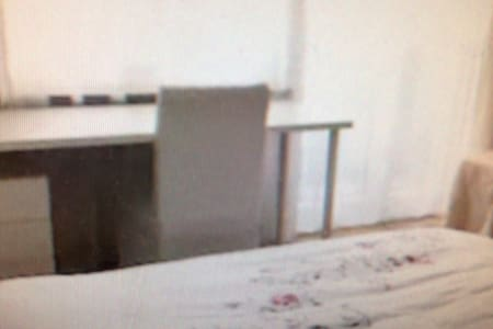 Cozy room clise to the see - Langenthal - Apartmen