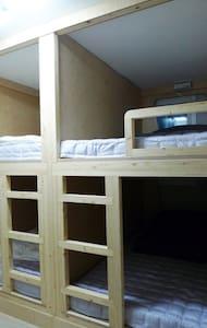 NG HOUSE 4 Dormitory -D1 - Mapo-gu, Seoul - Dům pro hosty
