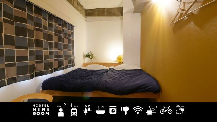 Twin Room  4min to station  Convenient To Osaka