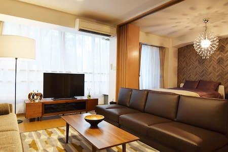 新宿&歌舞伎町まで徒歩圏!ホテル以上のラグジュアリーで快適な空間!人気観光地へも好アクセス♪#1M1 - Shinjuku-ku - Daire