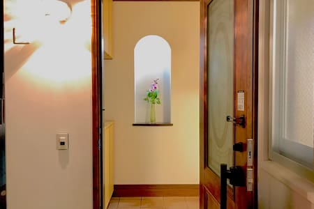 **Private, Safe & Comfy House in the city center** - Ishigaki-shi