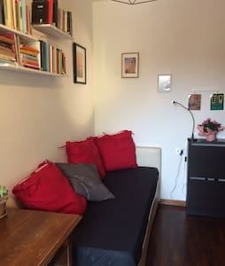 Private Room in a paceful area - Padova - Apartment