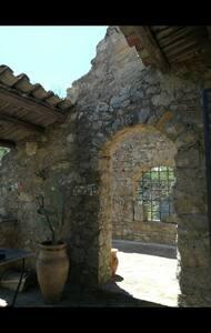 Casa ex convento San Michele-Former MonasteryHouse