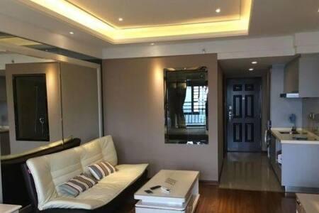 新湖绿都 豪装房 - Wenzhou Shi - Apartment