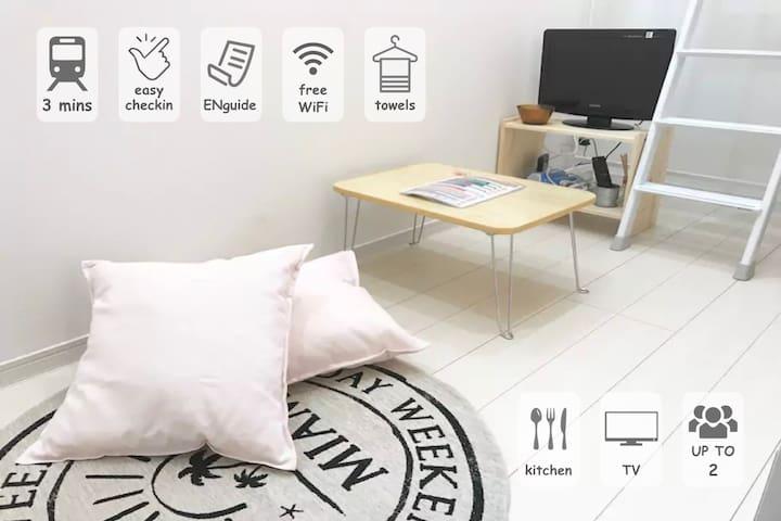 Cozy Studio APT w/Loft in SHINJUKU, Free WiFi 1F