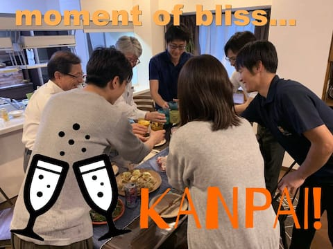 【3rooms up 7 guests 】Best stay for group trip!