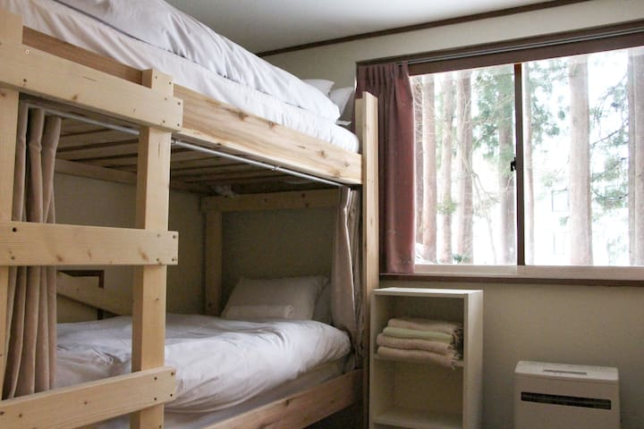 Mountain Hut Myoko - Dorm Bed 3
