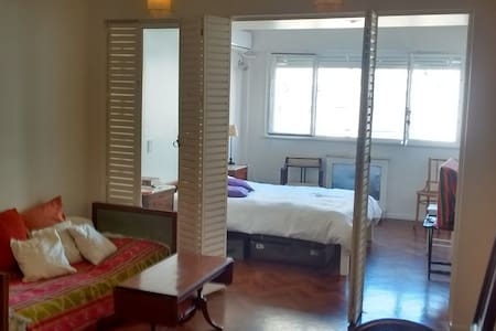 Apartment with a great location in Palermo! - 布宜諾斯艾利斯