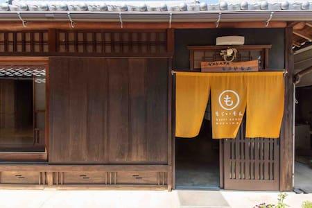countryside stay in deep Wakayama みかん畑、山川に囲まれた日本家屋