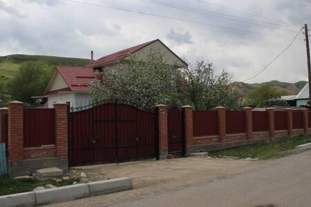 Kolsay House