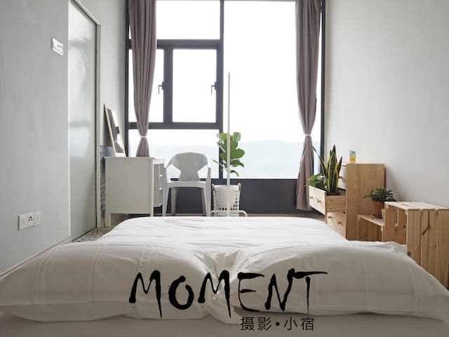 [HOT!] MOMENT | Empire City