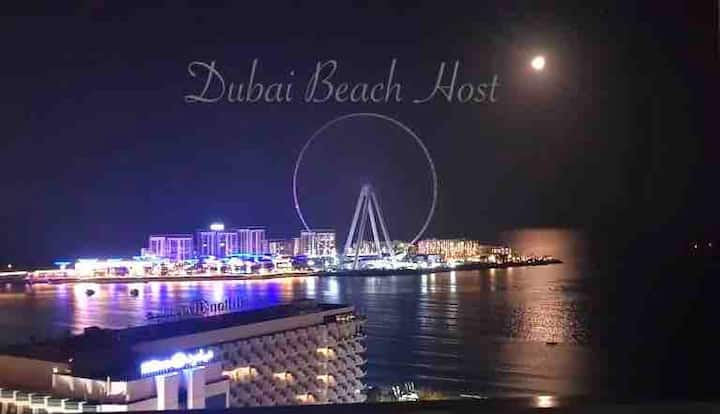 Dubai Eye View (On the Beach) # Hostel Dorm1