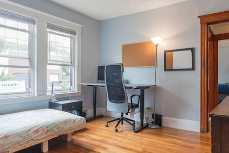 Semi private entrance in a safe area - Somerville - Apartment