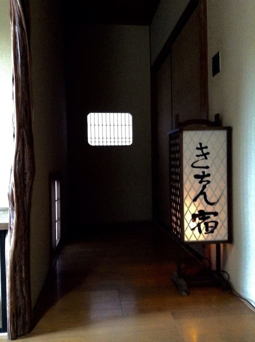 """Please enter!This OLD Japanese words mean """"cheap BNB,self cook"""""""