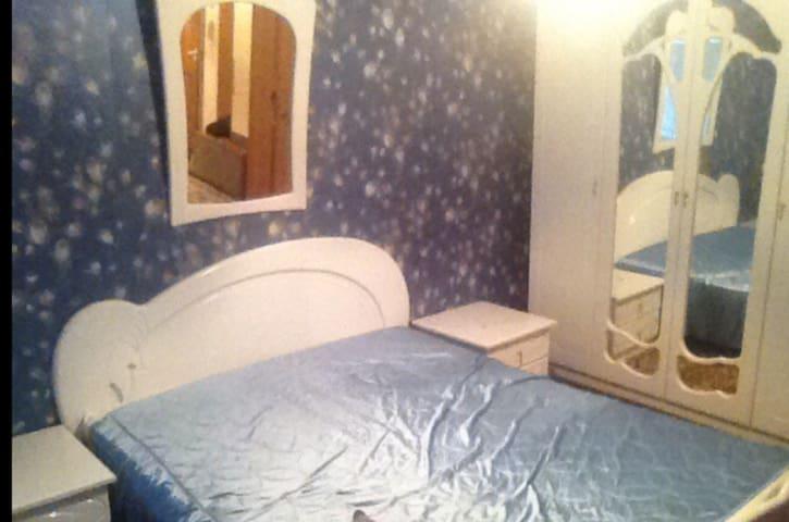 уютная квартира 2 комнаты - Krasnoyarsk - Daire