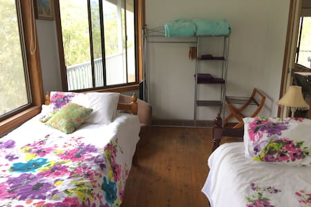 Eden view bunk room - Canungra