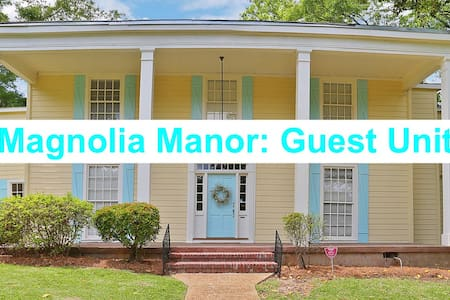 Guest unit of Magnolia Manor: The Tiny Getaway