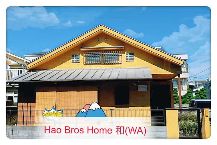 Hao Bros. Home WA