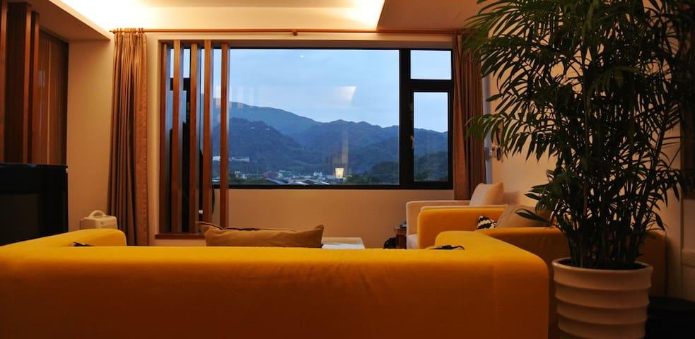 瑞芳近郊~遠離鬧區,適合喜歡寧靜的你 - Ruifang District - 公寓
