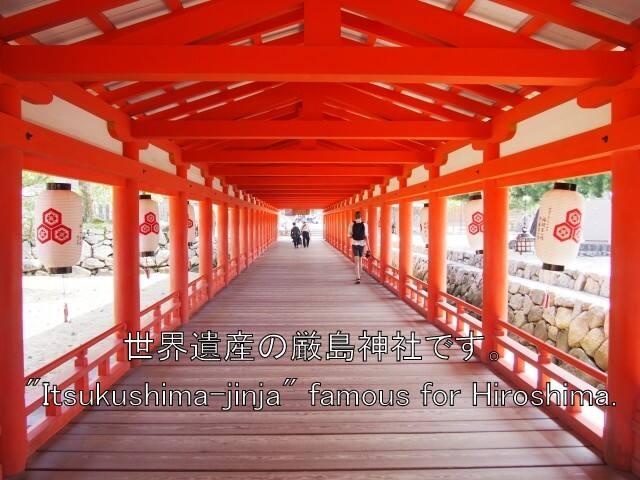 5 minutes walk to shopping mall!&Useful! - Nishi Ward, Hiroshima - Rumah