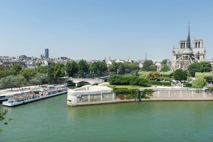 Le petit paradis à Paris