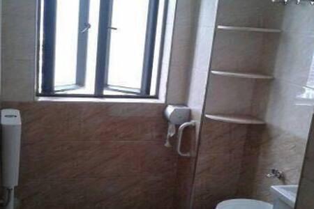 长洲梧桐新苑美景房 - Wuzhou Shi - Apartment