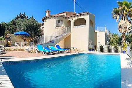 Jose - 3 bed villa with own pool - Calpe