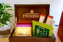 A selection of fine teas for you to choose from.