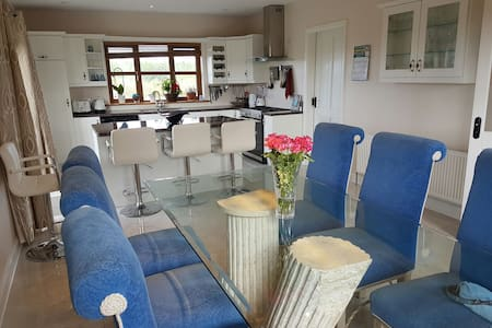 Luxury on the doorstep of Ring of Kerry! - Rathmore - บ้าน
