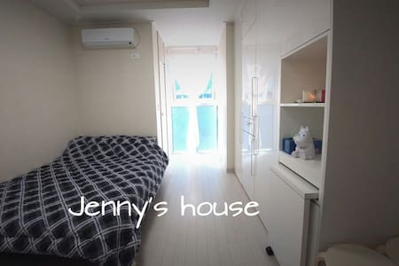 ★Jenny's house★ 1minute away subway - 대구광역시 - Apartment