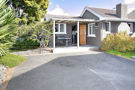 Willow Rest Cottage - 羅托魯瓦(Rotorua)