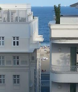 Copa Palace Praia, ao lado do metrô - Rio de Janeiro - Apartment