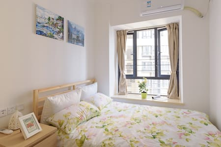 Cozy  Room  in  City Center&5 Min to MTR Queen Bed - กวางโจว - อพาร์ทเมนท์