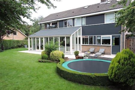 Ruimte en groen, ideaal voor gezin - Hoorn